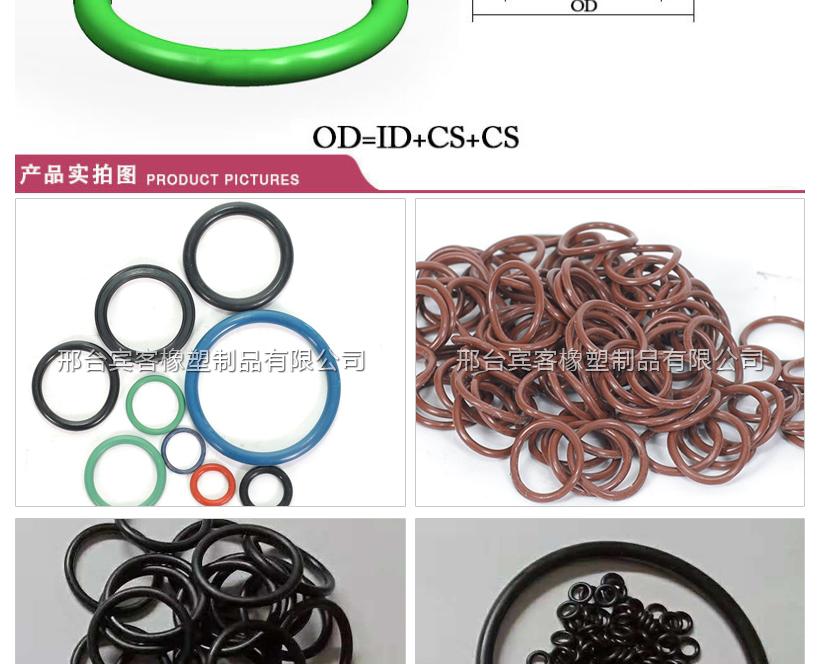o-ring_02.jpg