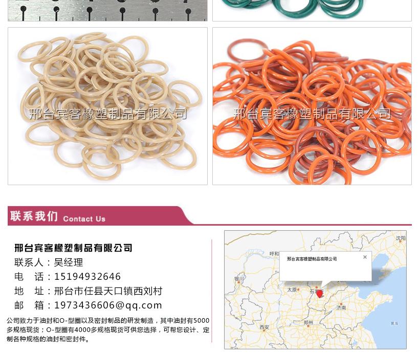 o-ring_04.jpg