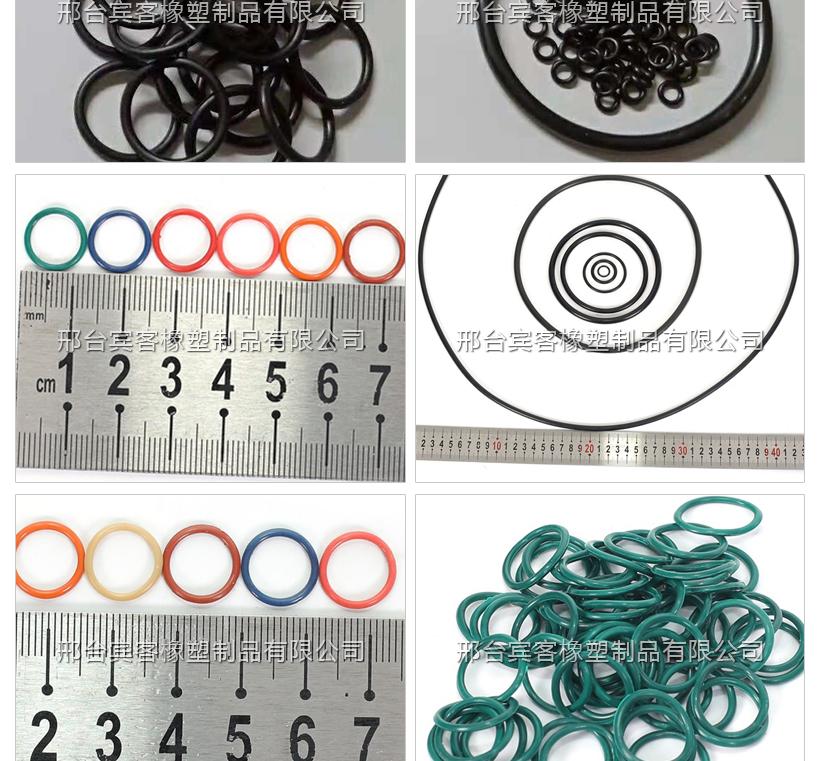 o-ring_03.jpg